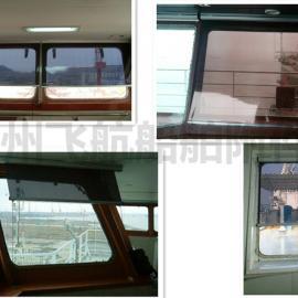 船用滤光防晒隔热卷帘-船用滤光防晒遮阳卷帘