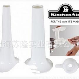 美国厨宝KitchenAid SSA原装配件 灌肠器