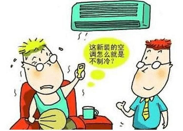 什么情况下要对空调加氟 1、使用超过5年以上的(任何一台分体式空调机都会自然泄漏氟立昂); 2、多次移机的(空调移机排空时会消耗部分氟立昂); 3、夏天外机连接点的粗管裸露处(即低压管)不结露或不凉的; 4、夏天外机风扇排风不热的; 5、夏天回气压力(粗管)低于0.4兆帕的; 6、压缩机运转电流小于铭牌标注正常值的; 7、夏季高压管(细管)结霜的; 8、夏季空调内机结冰或吹雾的(有时候还伴有内机漏水); 9、冬季手摸外机铜管接口处粗管不烫手的; 10、空调有泄漏点的; 11、空调开机后十几分钟就停机的(