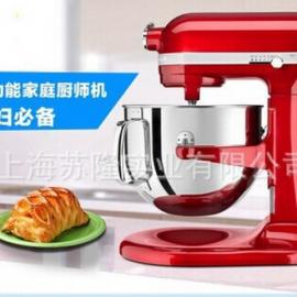 美国厨宝kitchenaid 5KSM150PS厨师机5QT 厨宝厨房搅拌机
