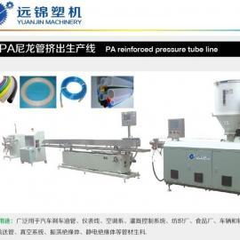 广东尼龙管挤出机 PA管挤出生产线