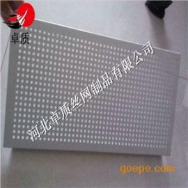 穿孔铝板600X600百叶孔隔音网