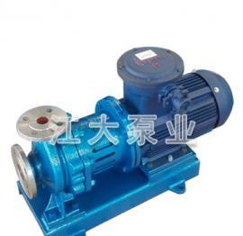 江大泵业供应CQB-F氟塑料无泄漏磁力泵
