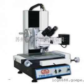台智影像型工具显微镜TMM-3020S