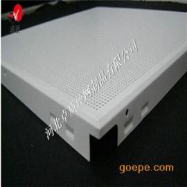 降噪铝扣板施工/环保1.0规格工程铝扣板贴图