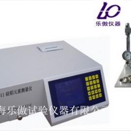 BM2011型硅铝元素测量仪(X荧光硅铝分析仪)厂家