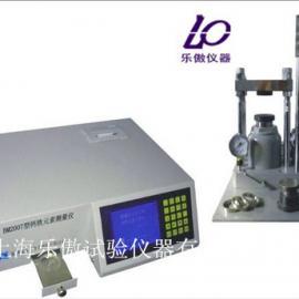 BM2007钙铁元素测量仪厂家
