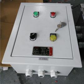 FXK特制�板焊接防水防�m防腐控制箱(可�ц�匙)