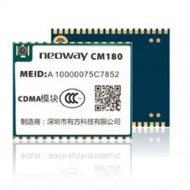 有方 CM180 CDMA 1X工业无线通信模块 高品质语音短信数据业务