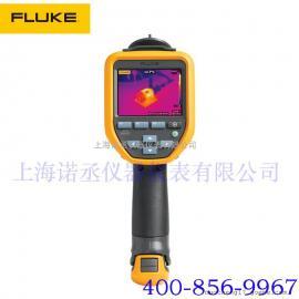 美国福禄克Fluke TiS10 红外热像仪 红外热成像仪