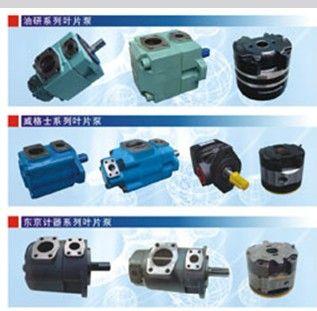 Tokimec油泵(SQP31-30-14)