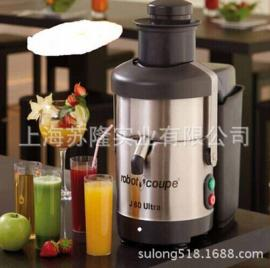 法国robot coupe乐巴托J80 ULTRA 商用大功率榨汁机 进口果汁机