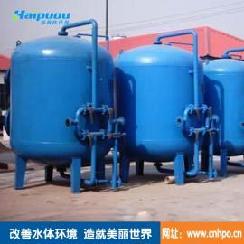 山东海普欧活性炭过滤器设计规范使用说明污水处理设备工艺特点