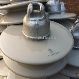 XWP2-70陶瓷绝缘子悬式