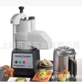 国外罗伯特Robot coupe R301 Ultra食物处理机 切菜机(白口铁)