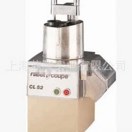 罗伯特CL52蔬菜处理机Robot Coupe蔬菜处理机