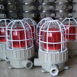 BBJ-led防爆声光报警灯 AC220V/DC24V