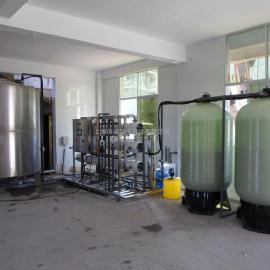 化工去离子水设备 去离子纯水设备