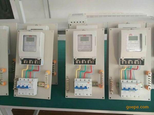三相电表 三相插卡电表接线安装方法dtsy9791