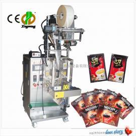 全自动咖啡粉料包装机,粉剂包装机,多功能包装机