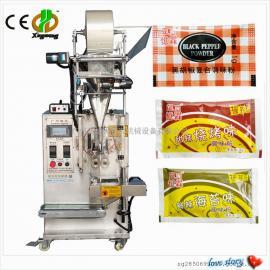 全自动粉剂包装机,调味粉包装机,三边封调味料包装机