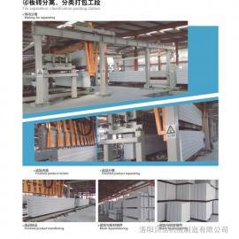 加气混凝土生产线设备 蒸养砖生产线设备 加气块生产线