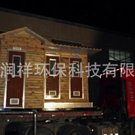 供应成都 重庆 合肥景区移动厕所 江苏移动厕所厂家销售