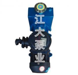江大泵业提供ZCQB不锈钢自吸磁力泵