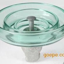 讯杰电力器材LXWP3-300玻璃防污绝缘子