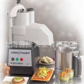 法国罗伯特R301 Ultra 进口切菜搅拌机食物切菜机