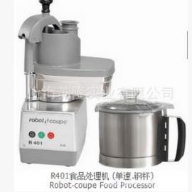 法国罗伯特商用切菜机、法国罗伯特R301切菜机