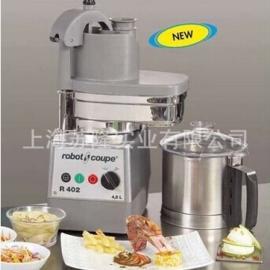 法国罗伯特R402VV 食品处理机(双速)罗伯特切菜机