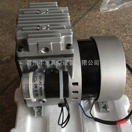 JP-40V无油活塞式真空泵