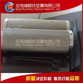 电渗析用钛阳极