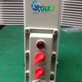 防爆取暖器 静电恒温防爆电暖器