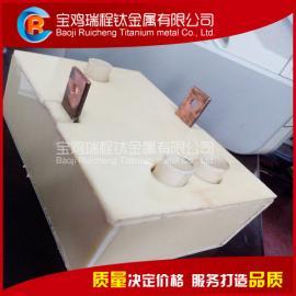 中型电解水槽