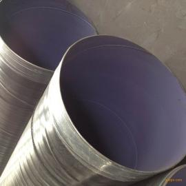 TPEP防腐螺旋钢管