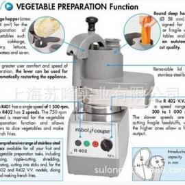 法国进口robot coupe R402蔬菜处理机 搅拌机