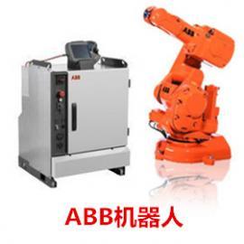 ABB机器人改造维修 焊接机器人工装夹具 刀具设计制作