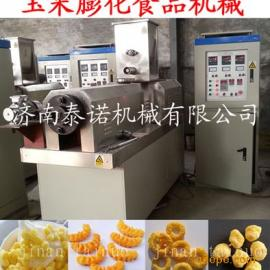 小型双螺杆玉米食品膨化机