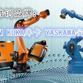 车架机器人焊接工装夹具的设计和特点