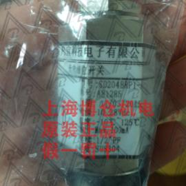光电液位开关SD204BRP1-A