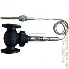 DLRV自力式蒸汽温控阀球铁温控阀