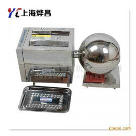 湖南长沙中药制丸机|上海中药制丸机厂家