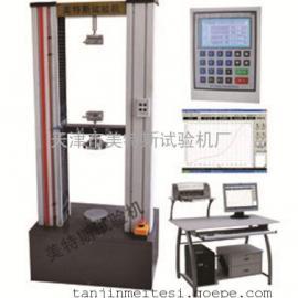 电子万能试验机、土工布综合强力试验机WDW系列