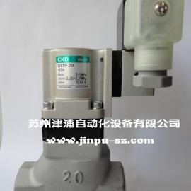 CKD电磁阀,SVB1S-20A-E2H