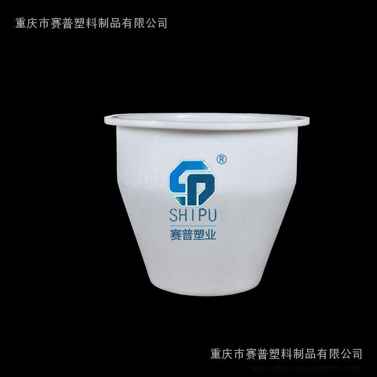 重庆市赛普塑料制品有限公司是中国滚塑的后起之秀,公司拥有一批较为领先的行业技术人才和销售团队。生产基地位于重庆市江津区德感工业园石稻路1888号,赛普塑业注册资金1200万元,工厂占地50亩,能生产50吨及以下的大型中空滚塑容器产品和异形塑料制品,目前是中西部地区一家较具规模的滚塑容器生产厂家。 赛普塑业工艺精湛,技术力量雄厚,再创新能力强。公司的运营体系前期以滚塑容器生产、模具制造、异形滚塑产品定制和滚塑机械自动化改造为主。从中期开始赛普公司将投入吹塑、注塑、挤塑成型设备,专业从事塑料产品成型生产和异形