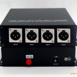 4路平衡音频光端机(广播甲级)/ XLR 卡侬头 凤凰端子