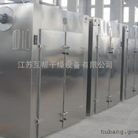 虾片专用热风循环烘箱,优化设计烘箱
