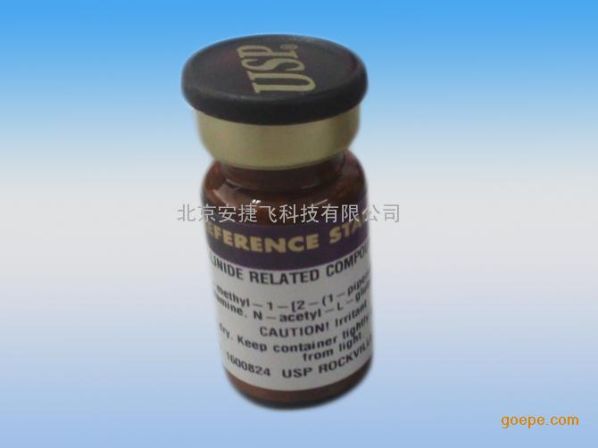 乙氨酸-乙氨酸-酪氨酸-精氨酸(M451)
